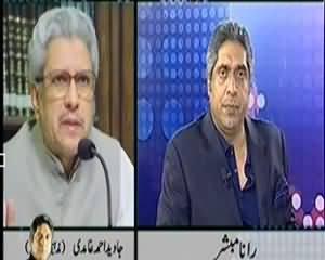 Prime Time With Rana Mubashir (Islam Main Aurtoon Ka Parday Aur Adab) - 14th January 2014