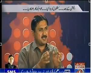 Prime Time With Rana Mubashir (Jamshed Dasti Exclusive Interview) – 25th February 2014
