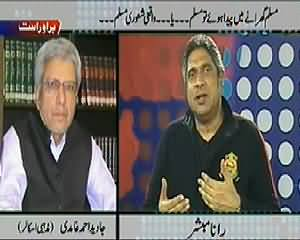 Prime Time With Rana Mubashir (Javed Ghamidi Exclusive Interview) – 13th March 2014