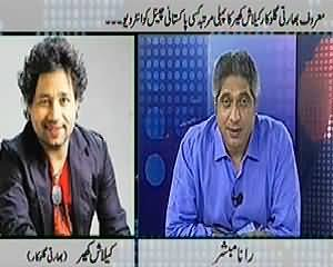 Prime Time With Rana Mubashir (Kailash Khair Exclusive Interview) – 19th March 2014