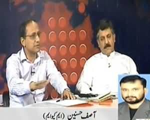 Prime Time with Rana Mubashir (Karachi's Operation Is Decided) - 4th September 2013
