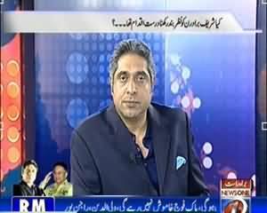 Prime Time With Rana Mubashir (Kya Hakumat Musharraf Se Badla Le Rahi Hai?) - 31st December 2013
