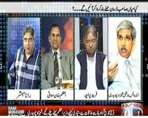 Prime Time With Rana Mubashir (Kya Nawaz Sharif Drone Hamle Band Karwa Sakein Ge?) - 22nd October 2013