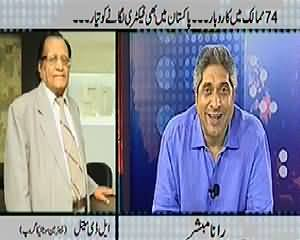 Prime Time With Rana Mubashir (LD Mittal Exclusive Interview) – 12th March 2014
