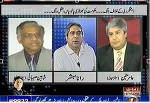 Prime Time With Rana Mubashir (Mian Sahib Assembly Kyun Nahi Jaate?) - 28th January 2014