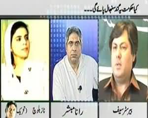 Prime Time With Rana Mubashir (Musharaf's Trial, Fear Of Collapse Between Departments) - 20th November 2013