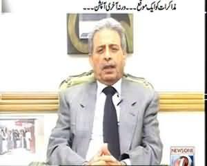 Prime Time With Rana Mubashir (Muzakarat Ko Ek Moka Warna Operation) - 8th October 2013