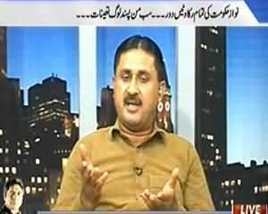 Prime Time With Rana Mubashir (Nawaz Hakumat Ki Rukawaten Door, Man Pasand Log Appointed) - 28th November 2013
