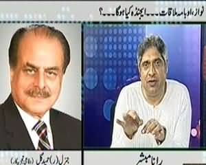 Prime Time With Rana Mubashir (Nawaz Obama Meeting, What Will Be The Agenda?) - 23rd October 2013