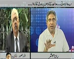 Prime Time With Rana Mubashir (Nawaz Sharif Musharraf Se Intekam Le Raha Hai) – 19th February 2014