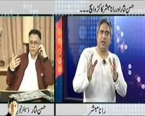 Prime Time With Rana Mubashir (Nobody Has Dare To Take Revenge From Musharraf) – 21st November 2013