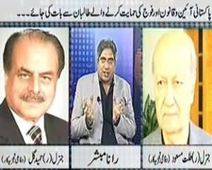Prime Time With Rana Mubashir (Operation Is Necessary Against Anti Pakistan Talibans) - 18th September 2013