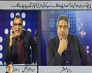 Prime Time With Rana Mubashir (Our Leaders Are Confused) - 24th February 2014