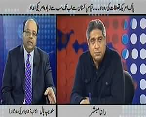 Prime Time With Rana Mubashir (Pak America Relations Story) – 21st March 2014