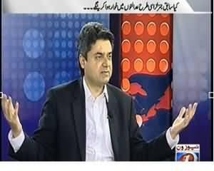Prime Time With Rana Mubashir (Pak Fauj Ke Generals Ka Adalaat Mein Haziryan) - 19th November 2013