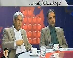 Prime Time With Rana Mubashir (Pakistan Aik Tajarba Gah Ban Gya) - 27th February 2014