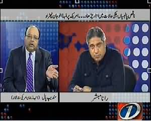 Prime Time With Rana Mubashir (Pakistan Always Gets Aid from US) – 18th March 2014