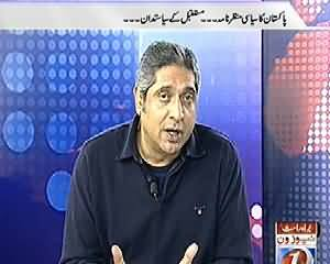 Prime Time With Rana Mubashir (Pakistan Ka Siasi Manzarnama) - 27th December 2013