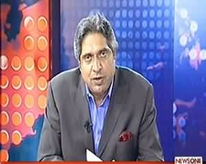 Prime Time with Rana Mubashir (Pakistan Steel Mil Ko Kham Maal Ki Kami Ka Samna Hai) - 3rd September 2013
