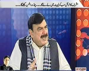 Prime Time With Rana Mubashir Part 1 (Sheikh Rasheed Exclusive Interview) - 4th December 2013