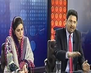 Prime Time With Rana Mubashir Part-2 (Bila Unwan !) - 10th October 2013
