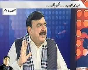 Prime Time With Rana Mubashir Part 2 (Sheikh Rasheed Ahmad Exclusive Interview) - 5th December 2013