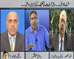 Prime Time With Rana Mubashir (Pervez Musharraf Treason Case) - 27th March 2014
