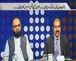 Prime Time With Rana Mubashir (Poor Case Proceeding Procedure) - 26th March 2014