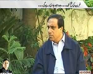 Prime Time With Rana Mubashir (PPP Jahangir Badar Exclusive Interview) - 25th December 2013