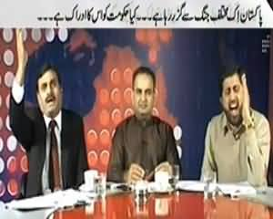 Prime Time With Rana Mubashir (PPP Vs PTI, Fayaz ul Hassan Chohan Vs Shaukat Basra)  - 4th November 2013