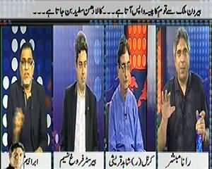 Prime Time With Rana Mubashir (Qaum Kis Par Aitmad Karey?) – 10th April 2014