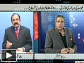 Prime Time with Rana Mubashir (Rana Sanaullah Exclusive Interview) – 10th January 2014
