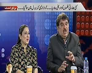 Prime Time With Rana Mubashir (Raza Murad Special Program) – 24th March 2014