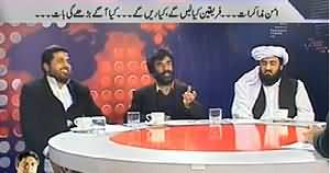 Prime Time With Rana Mubashir (Soon Taliban Will Give Good News) – 10th February 2014