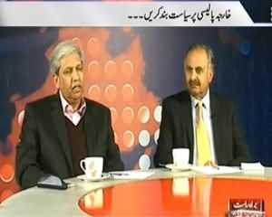 Prime Time With Rana Mubashir (Stop Politics On Foreign Policy) - 12th December 2013