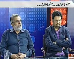 Prime Time with Rana Mubashir (Strong Economy Strong Defense) - 26th August 2013