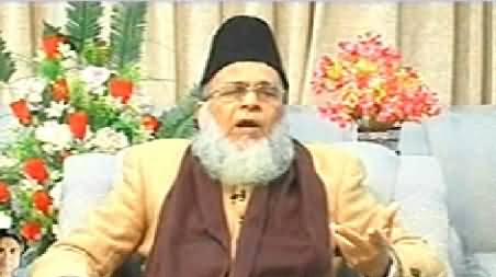 Prime Time With Rana Mubashir (Syed Munawar Hassan Exclusive Interview) - 20th January 2014