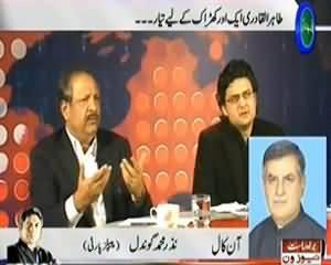 Prime Time With Rana Mubashir (Tahir ul Qadri Aik Aur Kharak Ke Liye Tayyar) - 17th December 2013