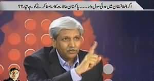 Prime Time With Rana Mubashir (Talban Muzakrat Ko Latkaney Ki Koshish Mein) – 7th February 2014