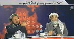 Prime Time With Rana Mubashir (Taliban's Response is Positive) - 11th February 2014