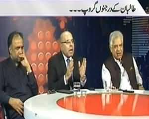 Prime Time With Rana Mubashir (Talibans Activities Are On Going) - 16th September 2013