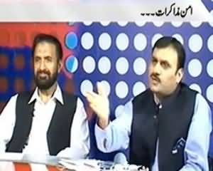 Prime Time With Rana Mubashir (Talks With Taliban, Have To Draw A Line) - 25th September 2013