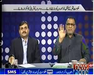 Prime Time With Rana Mubashir (Thar Ki Tabahi Ka Zimmedar Kaun?) – 11th March 2014