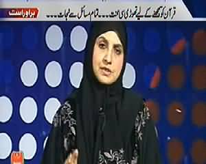 Prime Time With Rana Mubashir (We Should Understand Quran) – 11th April 2014