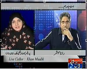 Prime Time With Rana Mubashir (What is Islam) – 25th March 2014
