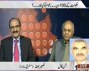 Prime Time With Rana Mubashir (What Public Gained From 100 Days Of Govt) - 12 September 2013