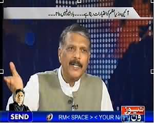 Prime Time With Rana Mubashir (Who Wants to Weaken the Army) – 15th April 2014