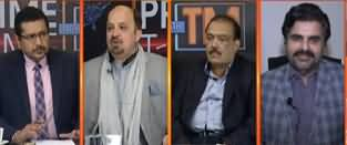 Prime Time With TM (Ethics Dying in Media) - 16th January 2020