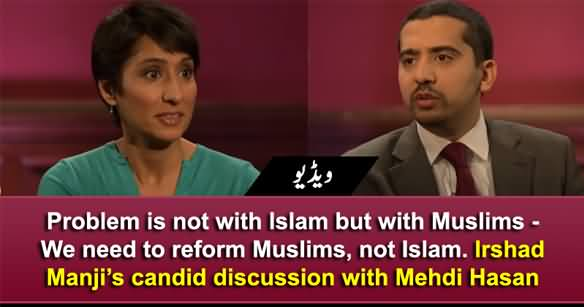 Problem Is Not With Islam, But With Muslims - Irshad Manji's Candid Discussion with Mehdi Hasan