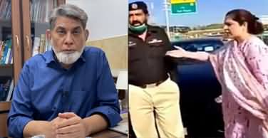 Prof. Javed Iqbal Comments on The Incident of Colonel's Wife